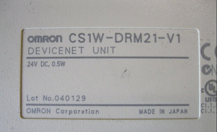 CS1W-DRM21-V1 MODULE