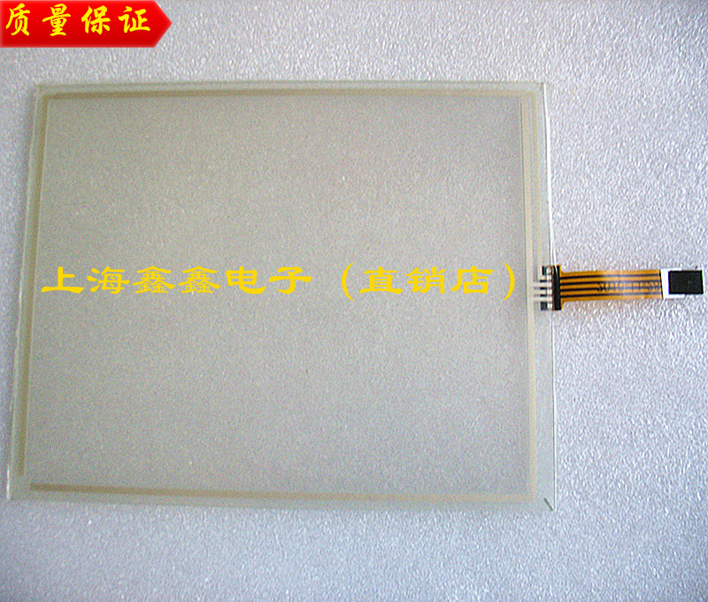 10.4 inch resistive touch screen 10.4 inch 237mm * 180mm four-wire resistive touch screen