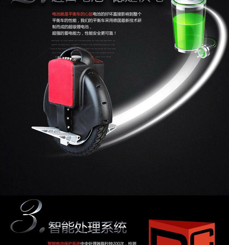 f Self-Balancing Self Balance unicycle monocycle solowheel monowheel Electric  Scooters one sole mono wheel Vehicle Wheelbarrow Free DHL