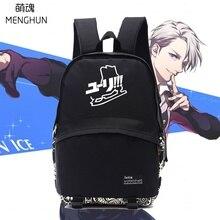 Ice on Yuri nylon backpacks Anime fans gift school backpacks Ice on yuri bags ACG gifts NB255 цены