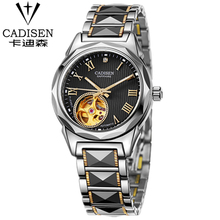 Top Brand CADISEN Business Mechanical Watch Women Luxury Gold Wristwatches Full Stainless Steel relogio feminino