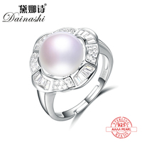 Dainashi hotsale resizable classic 925 sterling silver pearl rings brand fine jewelry for women wedding/party/birthday gifts