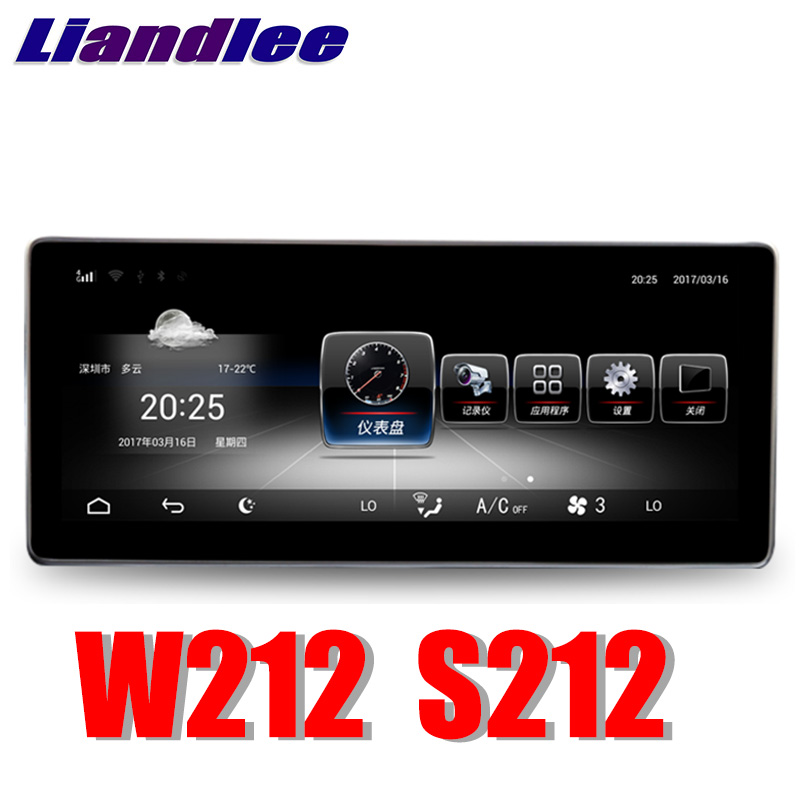 цена Liandlee Car Multimedia Player NAVI For Mercedes Benz MB E Class W212 S212 E200 E230 2009~2016 Car Radio Stereo GPS Navigation