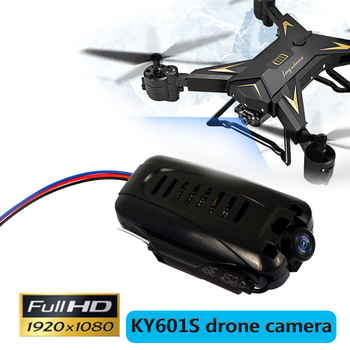 For KY601s Drone Camera HD 1080P Camera Drone Camera Practical 1080P Transmission UAV Accessories