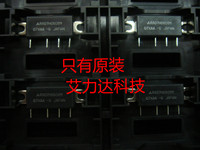 Бесплатная доставка RA07H0608M высокочастотное устройство