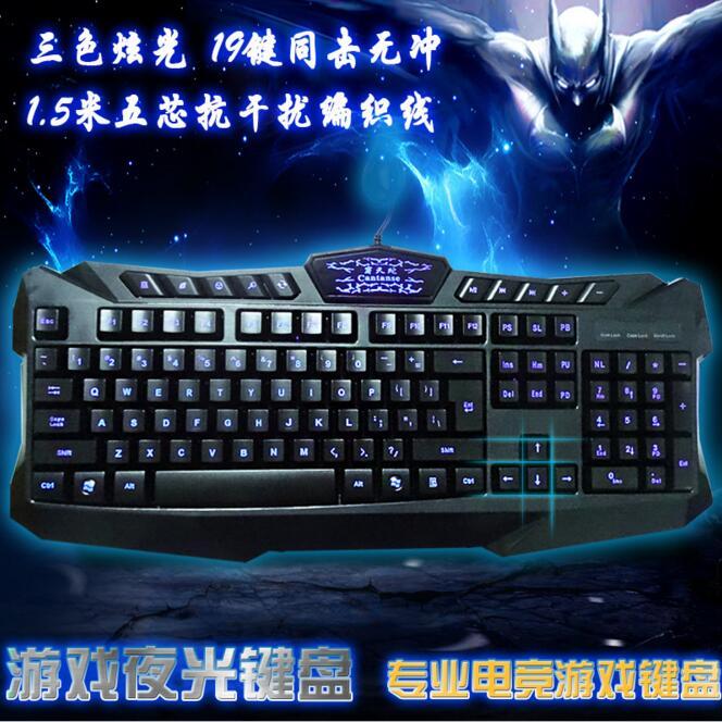 Backlit LED Laser K66 gaming Keyboard with ergonomic professional multimedia