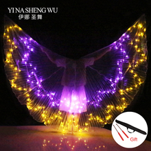 Wings Colorful Led Newest LED ISIS Belly Dance Professional Accessories Equipment Butterfly With Sticks