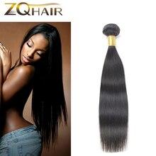 7a Unprocessed Brazilian Straight Hair 1 Bundle Brazilian Virgin Hair Bundle Deals  Hair Products Human Hair Extensions