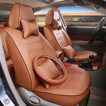 car seat covers pu leather for Ferrari GMC Savana JAGUAR Smart Lamborghini Murcielago Gallardo Rolls-Royce Phantom free shipping