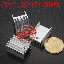 شحن مجاني بالجملة 100 قطعة الألومنيوم to220 المبرد 20*15*11 مللي متر مبرد عالي الجودة فضي اللون IC التبريد