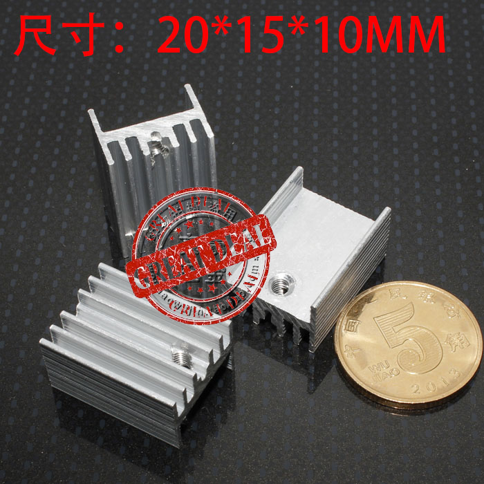 Free Shipping Wholesale 100PCS Aluminum To220 Heatsink 20*15*11mm High Quality Radiator Silver Color IC Cooling