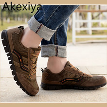 akexiya  44-48 autumn spring men shoes gauze breathable shoes men large size casual outdoor flat shoes