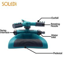 ABS Practical Durable Watering Sprayer Rotary Nozzle Water Spray Nozzle Garden Tools Garden