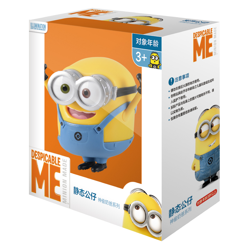 20cm 1pcs Despicable Me Minions Model Anime Mini Doll Decoration PVC Collection Figurine Toys model Christmas Gift minion 2015 despicable me minifigures minecraft building blocks minions toy doll kids toys action 0826