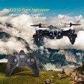 FY310 Стабильный Бой Простота В Эксплуатации Вертолет Самолет 100 М Расстояние Управления 6 Оси Самолета Вертолет Черный