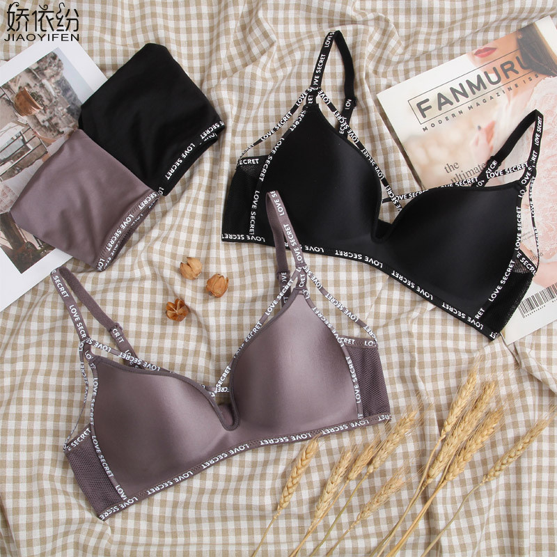 Quality Goods Seamless Glossy Letter Straps Bra Set Sexy Women Hollow Underwear Thin Deep V Young Girl Unlined Push Up Sets