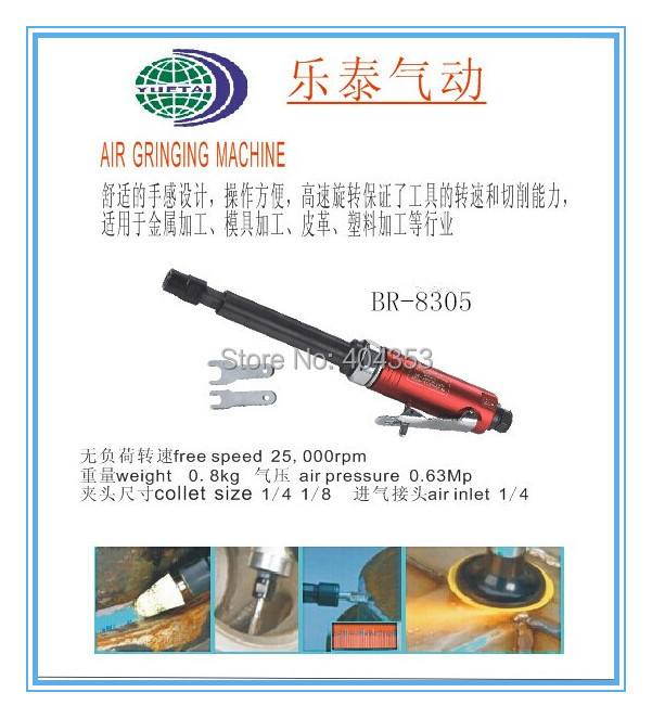 High Speed Micro Air Grinder, mini die grinder, pneumatic grinder tools, factory price air die grinder mag 094n air tools max free speed 23 500rpm