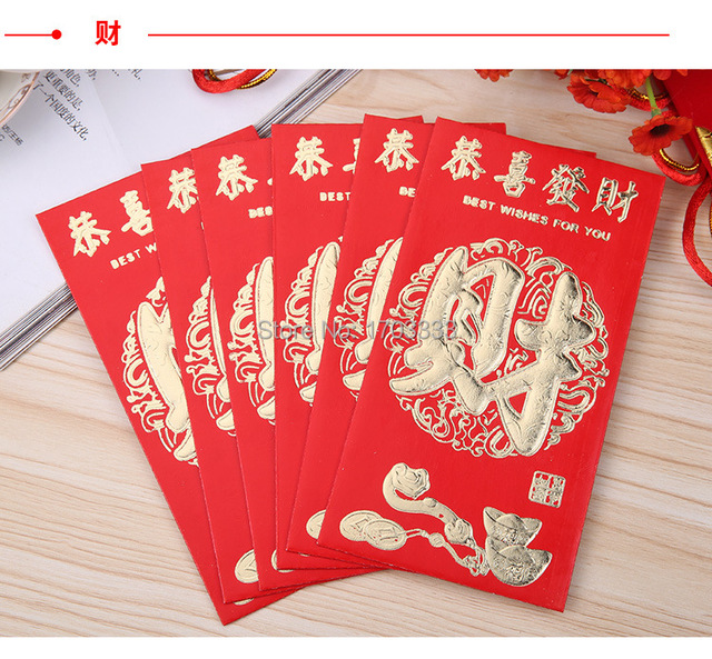 China Traditional Wedding Favor Chinese Red Packet Envelope Gift Bag Stamping Hiness Give Children Lucky Money