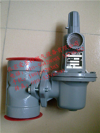 FISHER 627 576 liquefied gas regulator pressure regulator