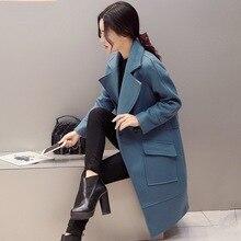 Cocoon Woolen Coat Female Autumn Korean Long Section Woolen Coat Lapel Silhouette Women Casual Woolen