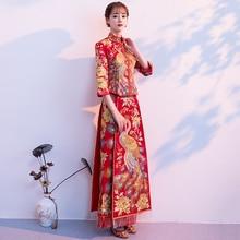 Traditional Chinese Women Wedding Dress Exquisite Phoenix Tassel Cheongsam Elegant Flower Marriage Suit 2PCS Rhinestone Qipao цена 2017