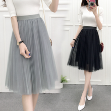 Spring and summer new style Korean high waist pleated lace skirt Mesh slim skirt