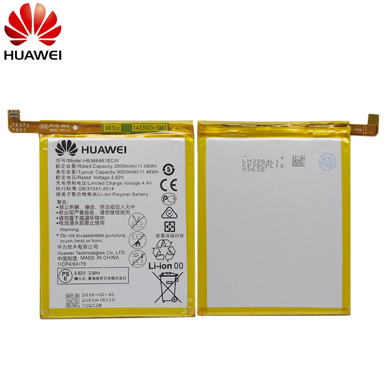 Hua Wei Original Phone Battery HB366481ECW for Huawei honor 8 honor 8 lite honor 5C Ascend P9 P9 Lite G9 2900mAh in Mobile Phone Batteries from Cellphones Telecommunications