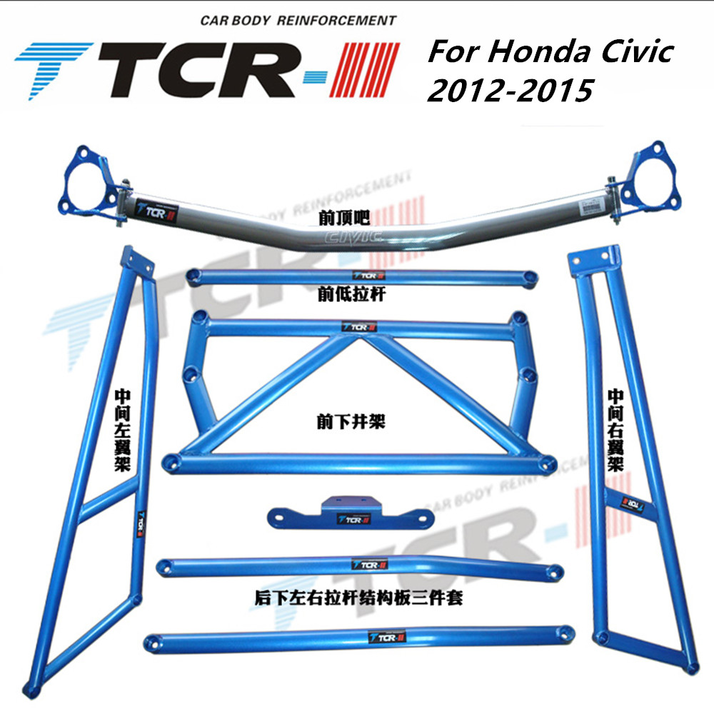 Ttcr Ii For Honda Civic 2012 2015 Suspension System Strut Bar Car 1992 Prelude Stabilizer Arm Accessories Alloy Styling Tension Rod In Bars From Automobiles