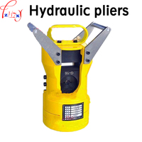 Split hydraulic clamp 60 tons of copper and aluminum terminal press pliers hydraulic pliers