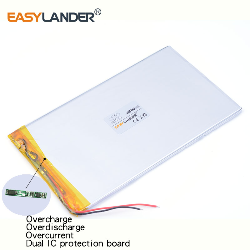 10pcs /Lot 4500 mah 4075150 3.7v lithium Li ion polymer 9 inches tablet battery domestic the built-in rechareable battery