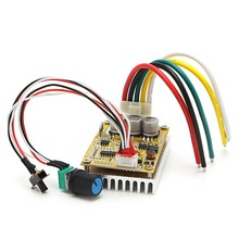 ФОТО 350w 5-36v dc motor driver brushless controller bldc wide voltage high power three-phase motor accessories