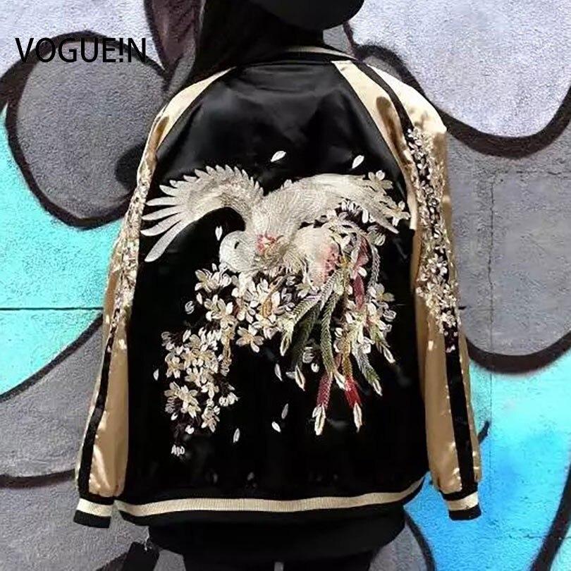 VOGUE! N nouveau femmes Harajuku réversible Floral Phoenix oiseau Premium broderie manches contrastées Bomber veste manteau vêtements d'extérieur