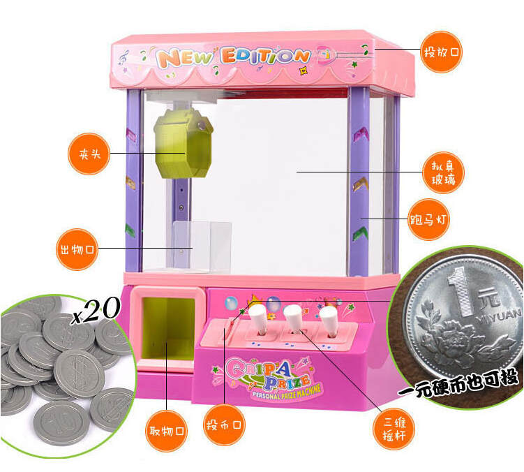 The Electronic Claw Game toy grab win candy gum , doll and small toys console flashing sounding Put in the COINS candy arcade