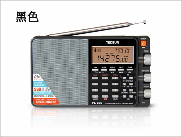 Tecsun PL880 FM radio high-frequency FM receiver for worldwide Free Shipping tartan