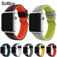 LXsmart Strap for pulseira Apple Watch band 38/42mm cozy Sport Strap Silicone Wristband for i watch Sequence 3/2/1 rubber Bracelet