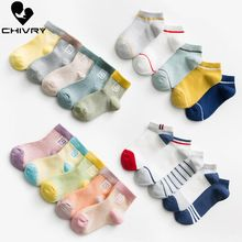 5Pairs/lot Baby Kids Cute Cartoon Socks Newborn Infant Toddler Soft Cotton Sock Anti Slip Ankle For 1-12 Years