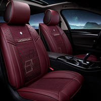 2017 New 3D Sports Car Seat Cover Cube High Grade Leather Cushion Car Styling For BMW