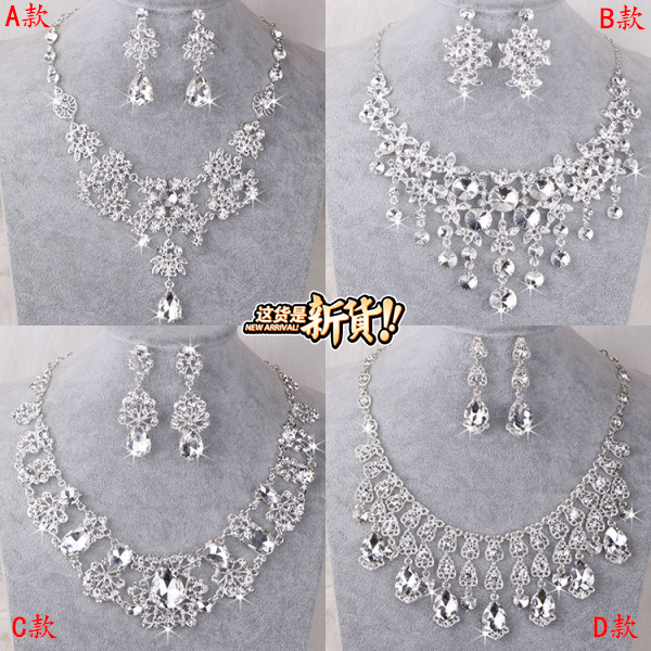 SHOSIXUAN Luxurious Crystal Bridal Jewelry Sets Silver Color Necklace Earrings Sets Wedding Jewelry African Jewelry Sets