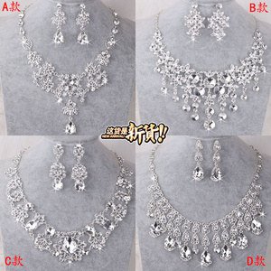 SHOSIXUAN Luxurious Crystal Br