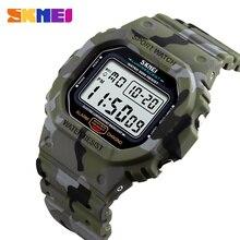 SKMEI 1471 Waterproof Luminous Digital Watch Military Sports