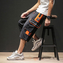 Streetwear Calf-Length Pants Patchwork Multi-Pockets Mens Elastic Waist Large Size Black Gray
