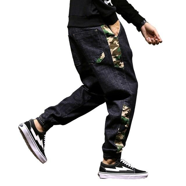Pantalon Jeans Homme Bande Camouflage 4
