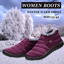 Big size 35-43 women snow boots Waterproof boots winter fur warm ankle boots BJ fashion non-slip Shoes slip on boot все цены
