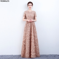 YIDINGZS Elegant Khaki Lace Evening Dress Simple Floor Length Prom Dress Party Formal Gown