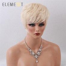 Element 6 дюймов короткий синтетический парик смесь 50% человеческие волосы мягкие гладкие Жаростойкие стриженые парики для женщин