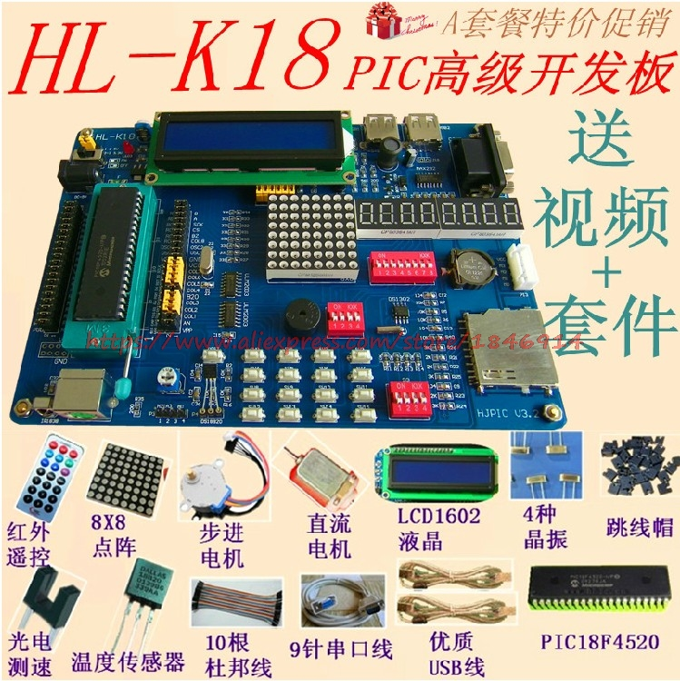 PIC MCU Learning Board PIC Development Board PIC Experimental Board K18 Deluxe A Package