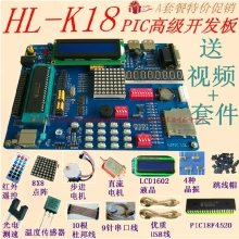 PIC MCU learning board PIC development board PIC experimental board K18 Deluxe A package цены онлайн