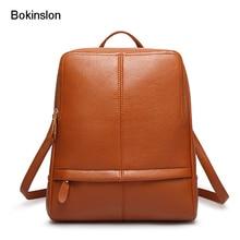 Bokinslon женщина кожаный рюкзак модные Колледж ветер рюкзак женщин бренд Повседневное универсальные рюкзак женский школ