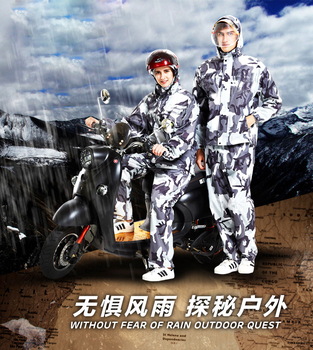 Camouflage raincoat rain pants suit adult walking split motorcycle men and women riding thick waterproof body raincoat