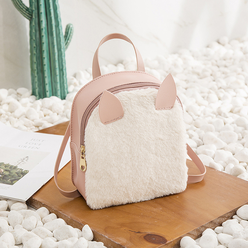 Sweet College Wind Women Mini Shoulder Bag High Quality PU Leather Fashion Girls Candy Color Small Backpack Female Cute Bags mara s dream fashion new backpack pu leather women bag sweet girl mini shoulder bag cute rabbit ear sequins rivet small backpack